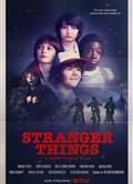 怪奇物語 第二季 Stranger Things Season 2
